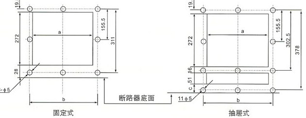 低压断路器-智能45万能式断路器抽屉式三极
