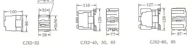 CJX2系列交流接触器的外型及安装尺寸2